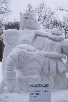 ガンダム雪像.jpg