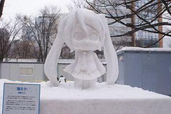 雪ミク1.jpg